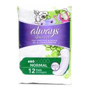 Always Discreet Normal Pads
