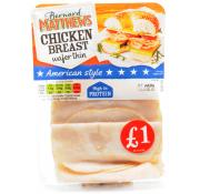 Bernard Matthews Wafer Thin American Style Chicken