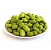 Broad Beans (Frozen Loose)