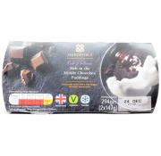Co Op Irresistible Melt in Middle Chocolate Puddings