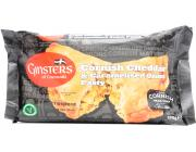Ginsters Limited Edition Pasty