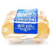 Mortimers Bakery Luxury Mince Pies