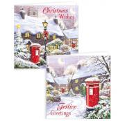 Gift Maker Post Box Square Cards