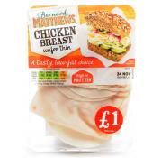 Bernard Matthews Wafer Thin Chicken