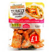 Bernard Matthews Turkey Breast Chunks Marinated in Tikka