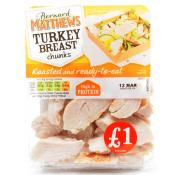 Bernard Matthews Turkey Breast Chunks