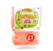 Bernard Matthews Wafer Thin Turkey Ham