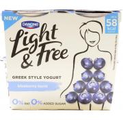 Danone Light and Free Blueberry