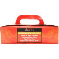 Gazebo Cuisine Kitchen Oriental Meal Box For 2 image