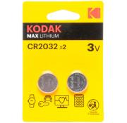 Kodak Max Lithium CR2032 Battery