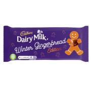Cadbury Dairy Milk Gingerbread Bar