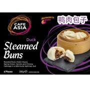 Cafe Asia Duck Steamed Buns